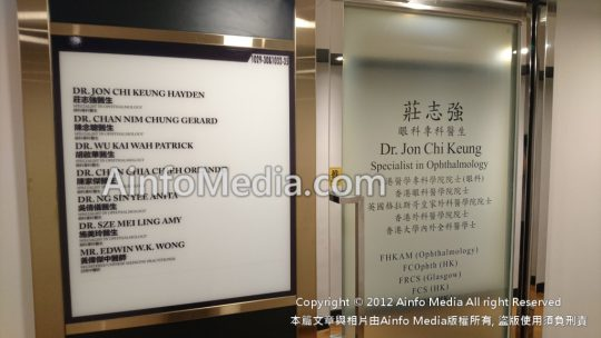 ophthalmologist-20160520