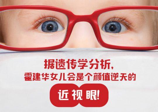 ophthalmologist-20160923